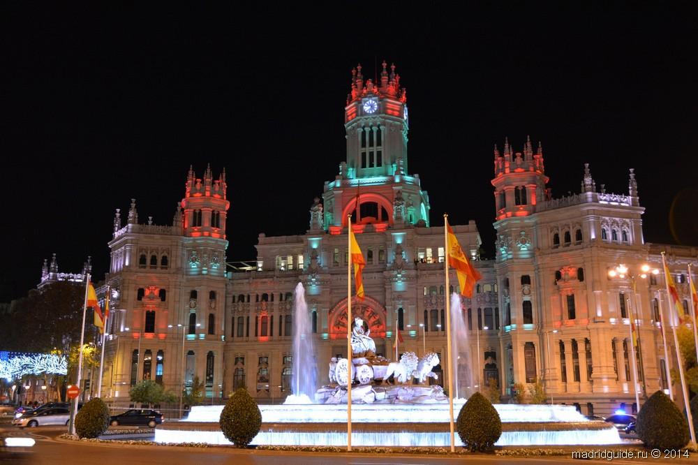 Новый год в Мадриде, Площадь Сибелес и дворец Коммуникаций