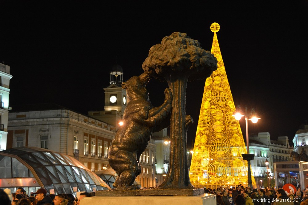 madrid-new-year-2015-4