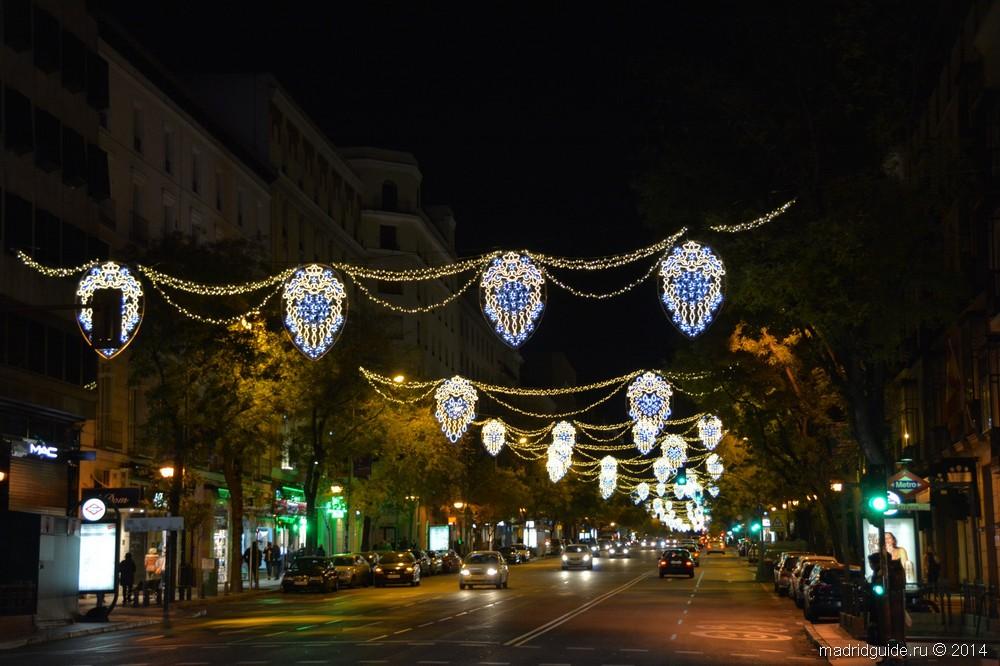 madrid-new-year-2015-9