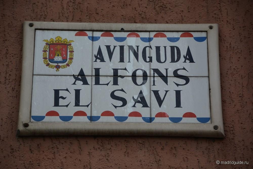 Avenida Alfonso X el Sabio, Alicante