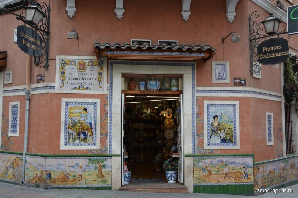 Магазин керамики в Аликанте