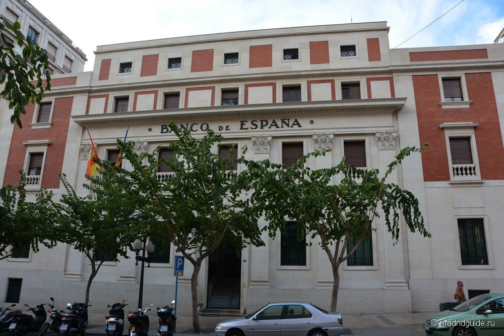 Банк Испании в Аликанте