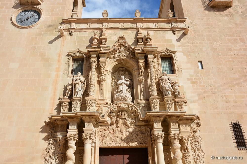 Базилика Санта Мария в Аликанте