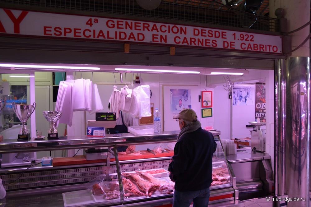 4-е поколение с 1922 года, специализация - мясо козленка