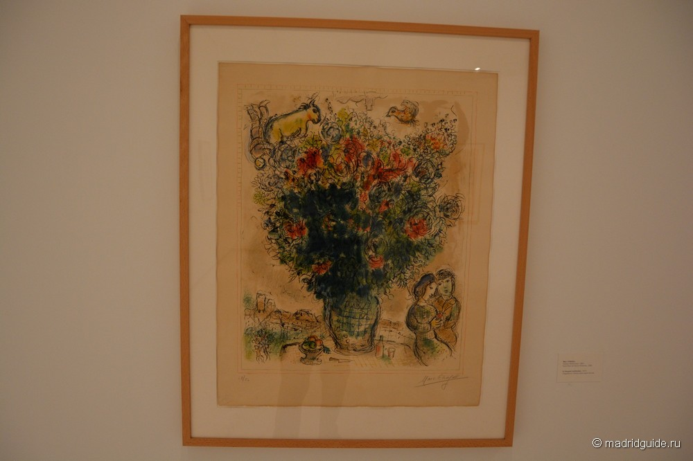 Марк Шагал, Разноцветный букет