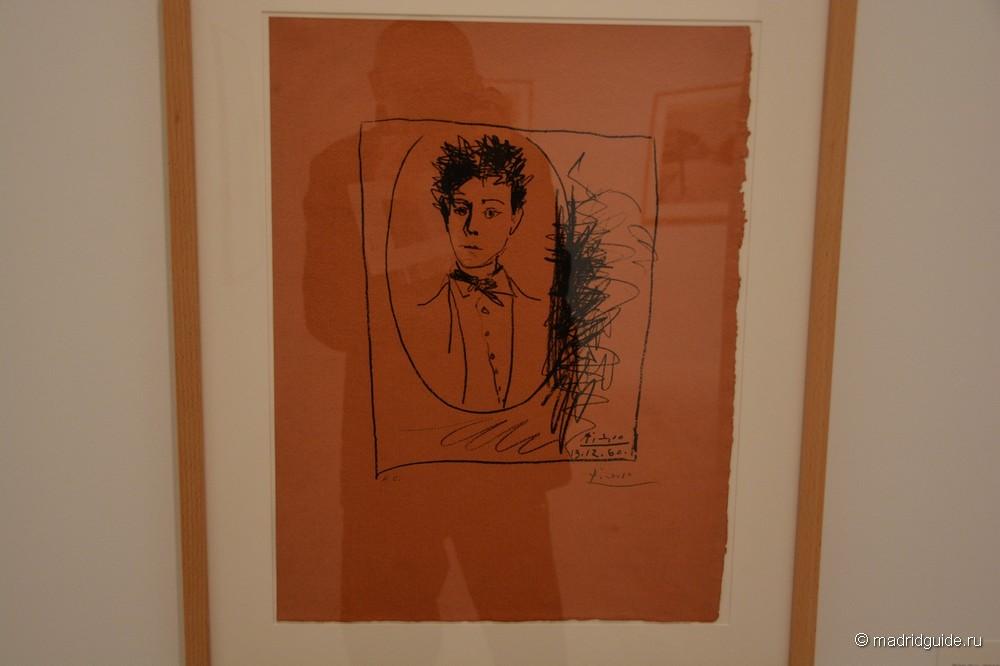 Пабло Пикассо, Портрет d'Arthur Rimbaud