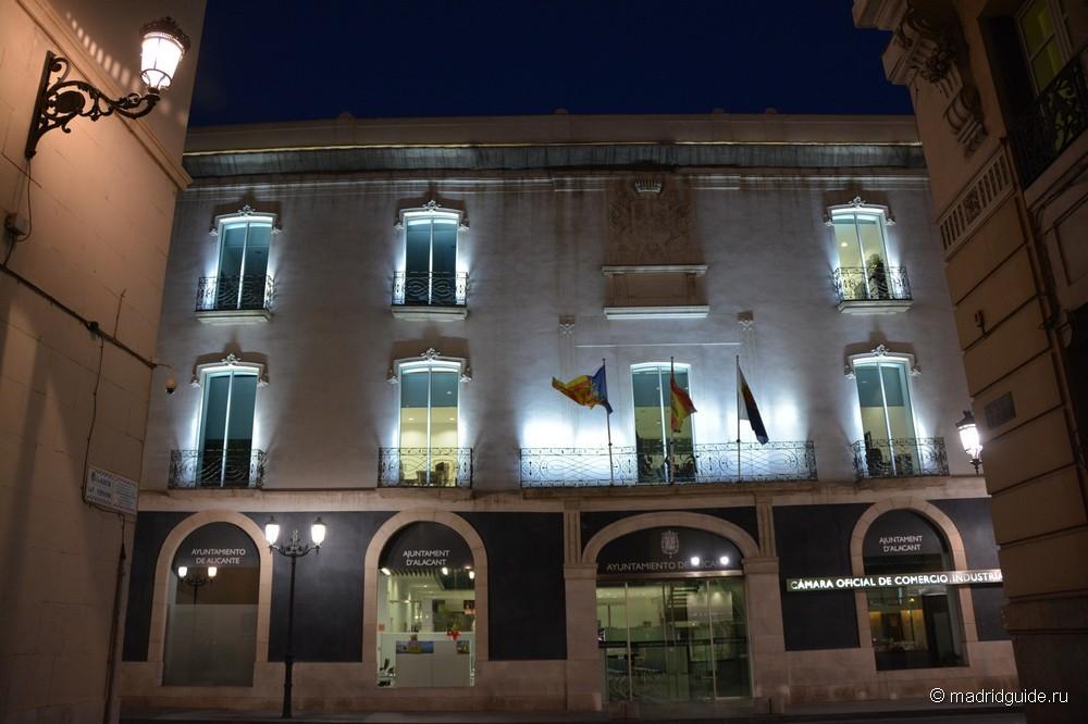 Торговая Палата Аликанте