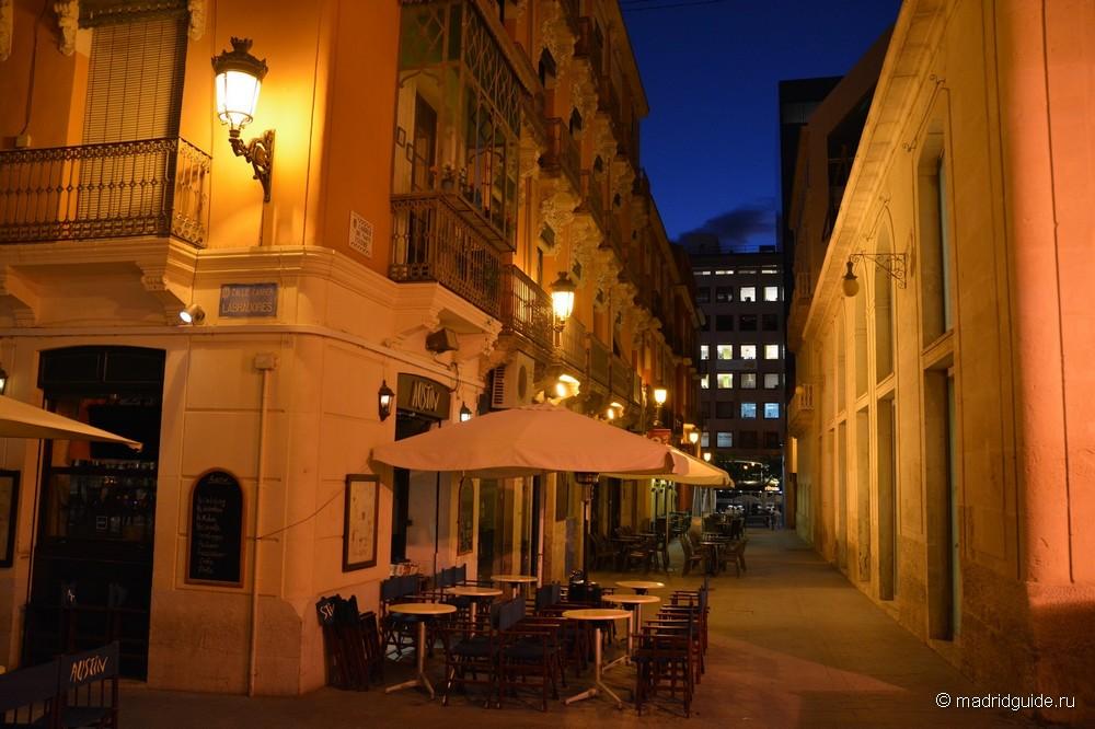 Улица Сан-Исидро