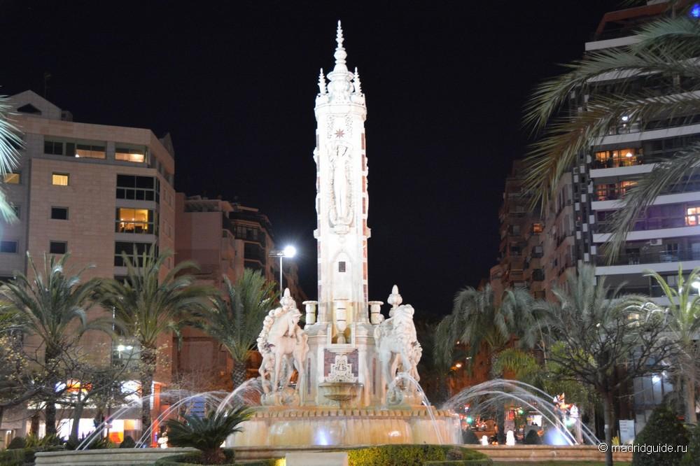 Площадь Лусерос, La Plaza de los Luceros, Alicante