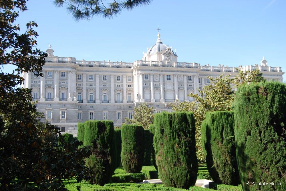 Королевский дворец в Мадриде, сады Сабатини