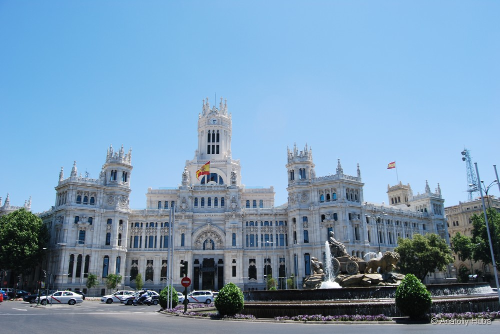 Обзорная экскурсия по Мадриду, Площадь Кибелы