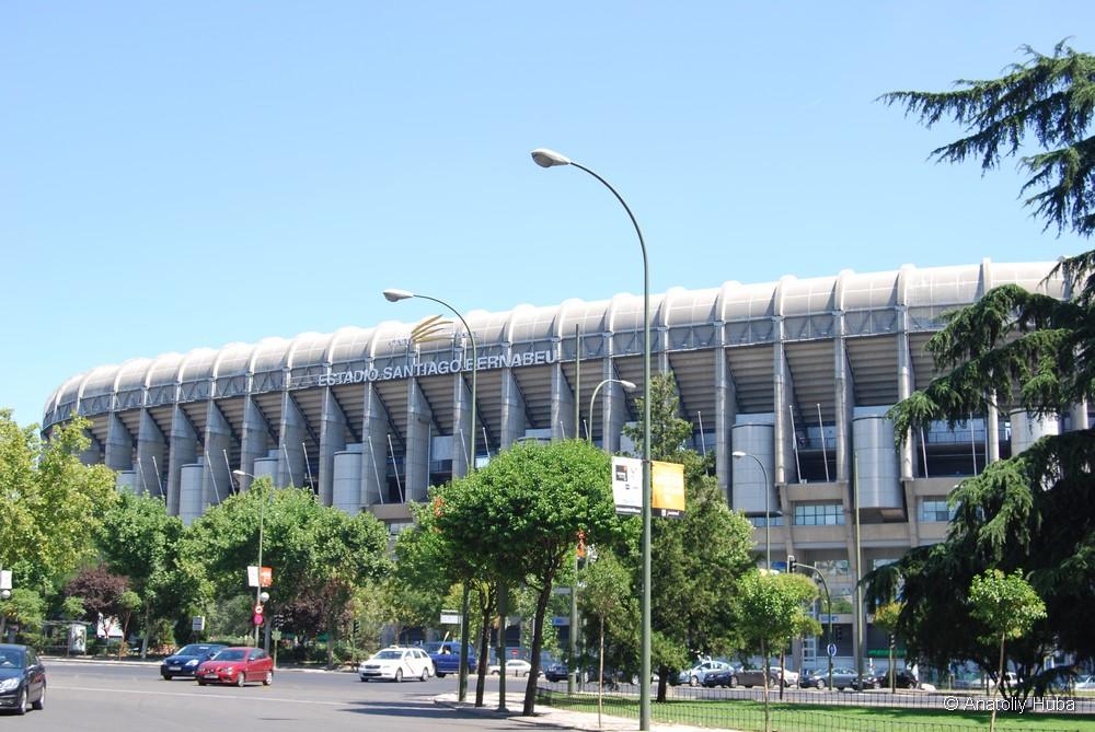 Стадион мадридского Реала Сантьяго Бернабеу