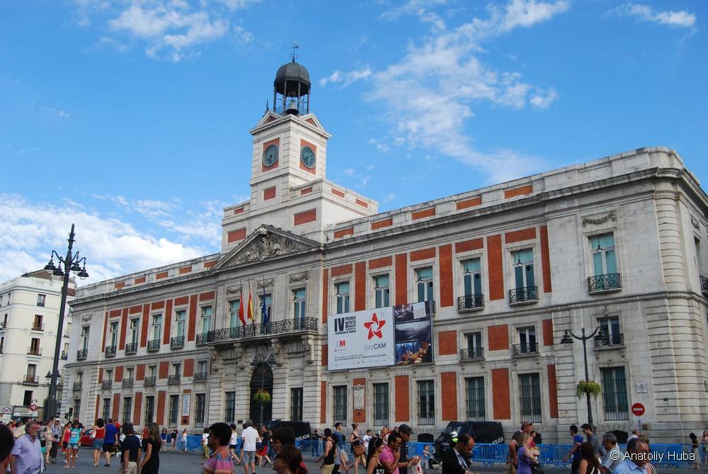 Обзорная экскурсия по Мадриду, Пуэрта-дель-Соль