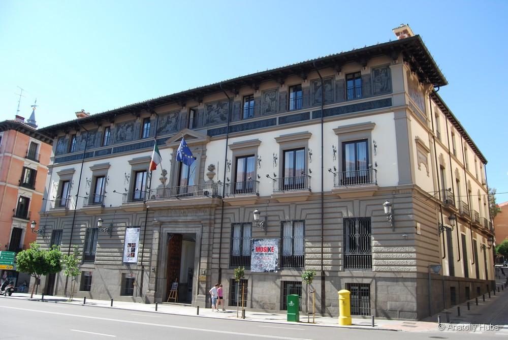Дворец Абрантес, Palacio de Abrantes