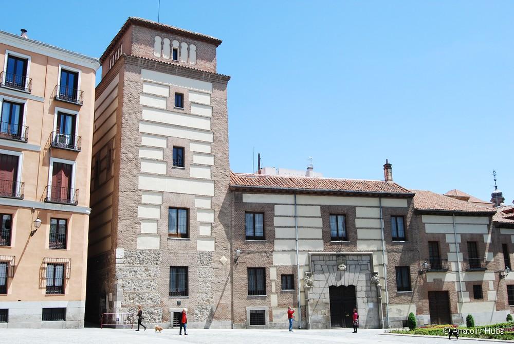 дом и башня Луханес (Casa y Torre de los Lujanes)