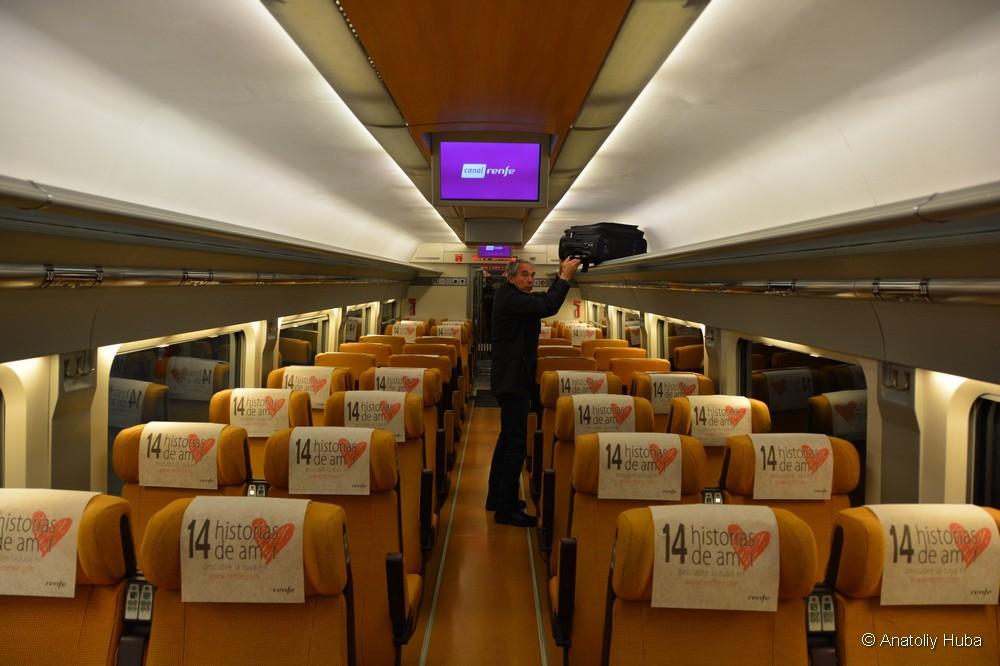 Поезда из ниццы в аликанте