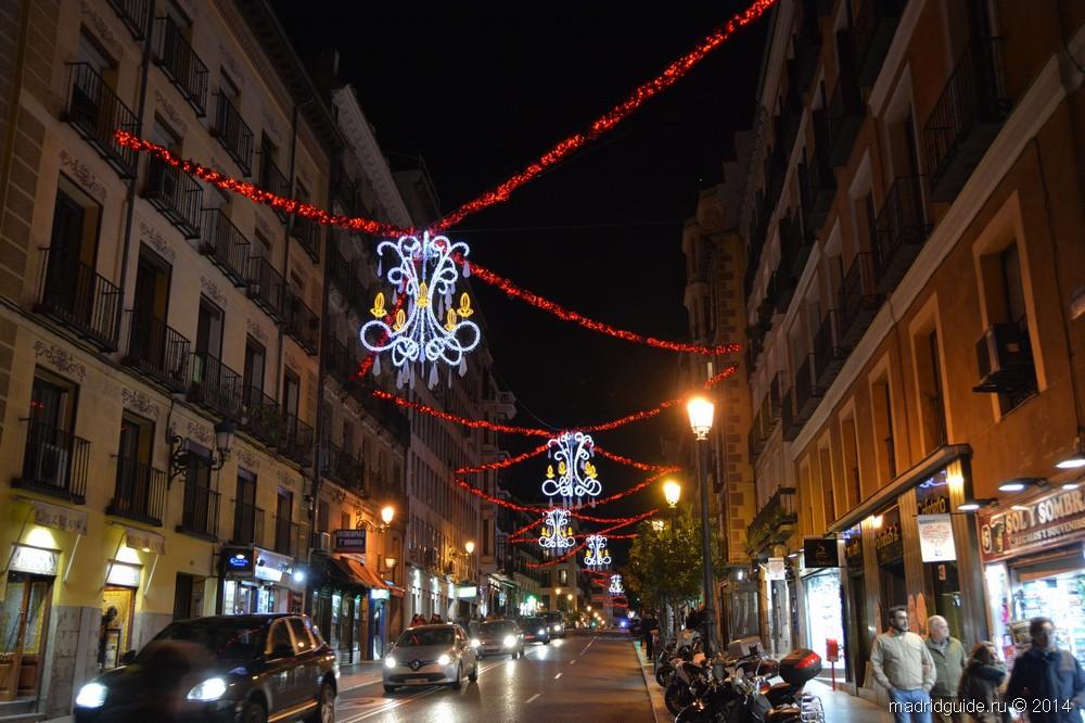 Рождество в Мадриде, улица Майор