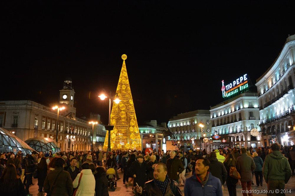 Рождество в Мадриде, Sol, Madrid