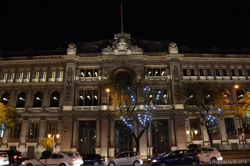 Рождество в Мадриде, Центральный банк Испании