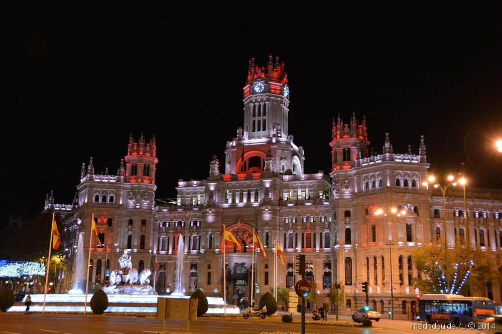 Рождество в Мадриде, Площадь Сибелес и дворец Коммуникаций