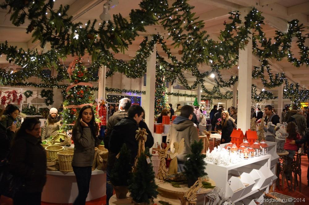 Новогодний базар на площади Кальяо