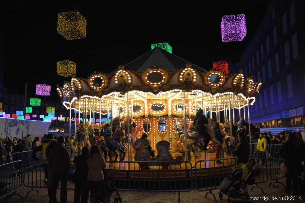 Традиционная карусель на Площади Майор