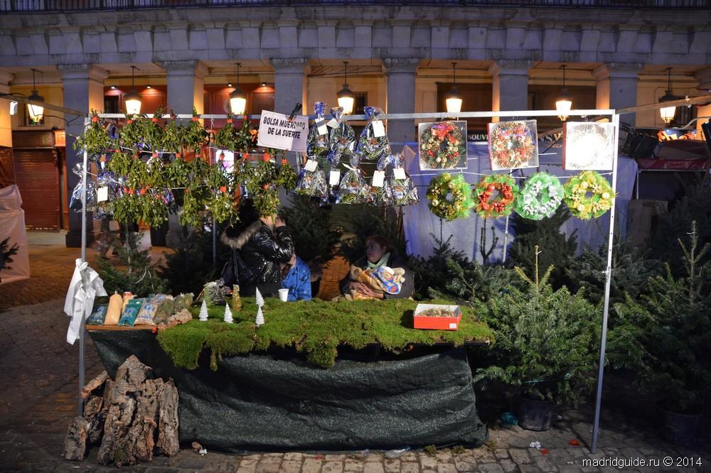 Новогодний базар на Площади Майор