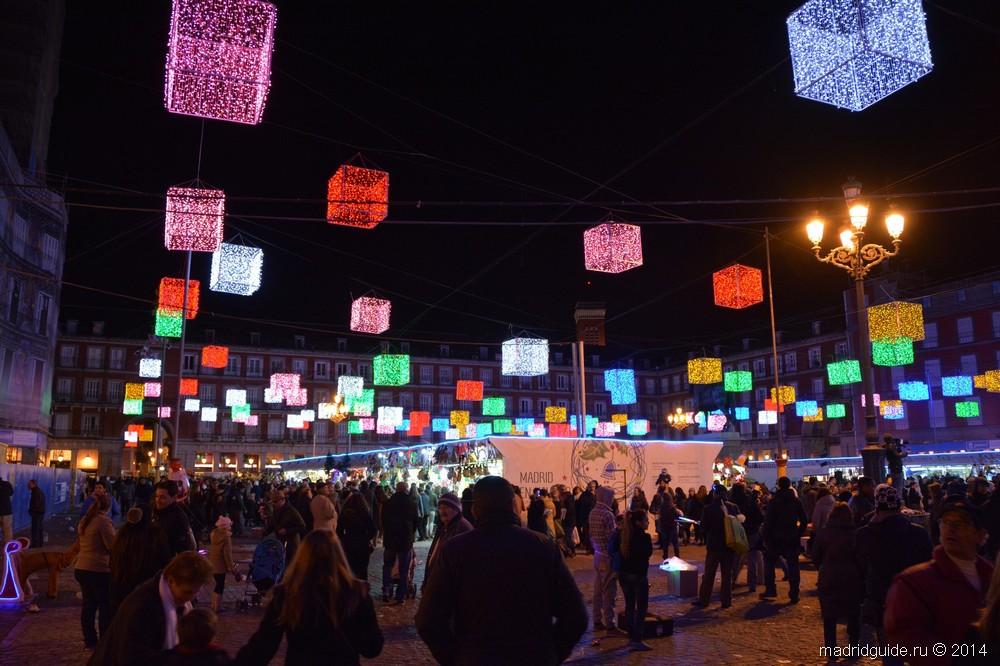 Рождество в Мадриде 2014