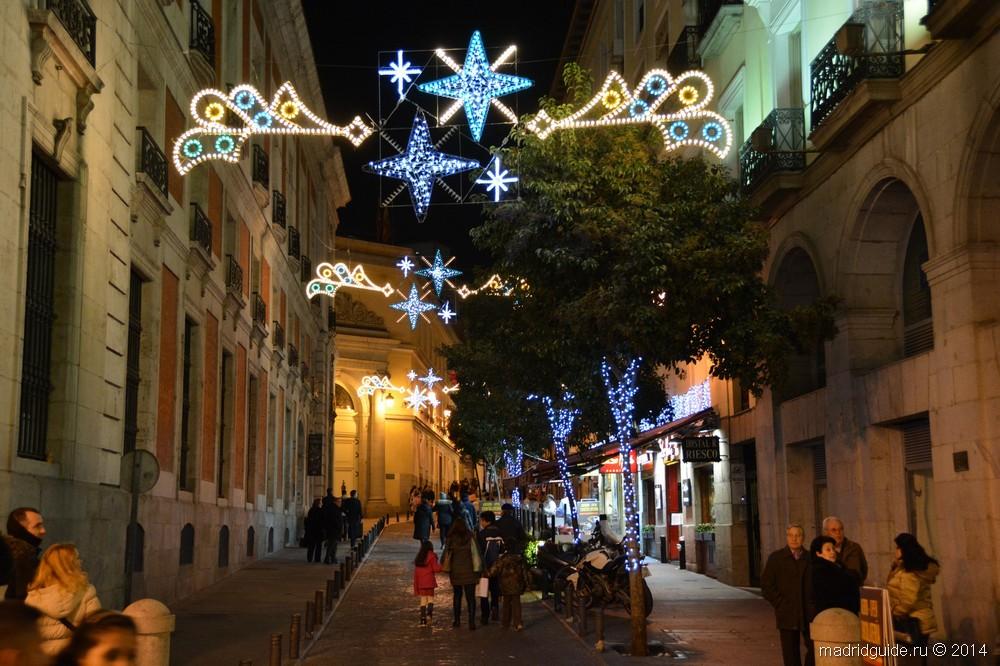 Рождество в Мадриде, Улица Correos
