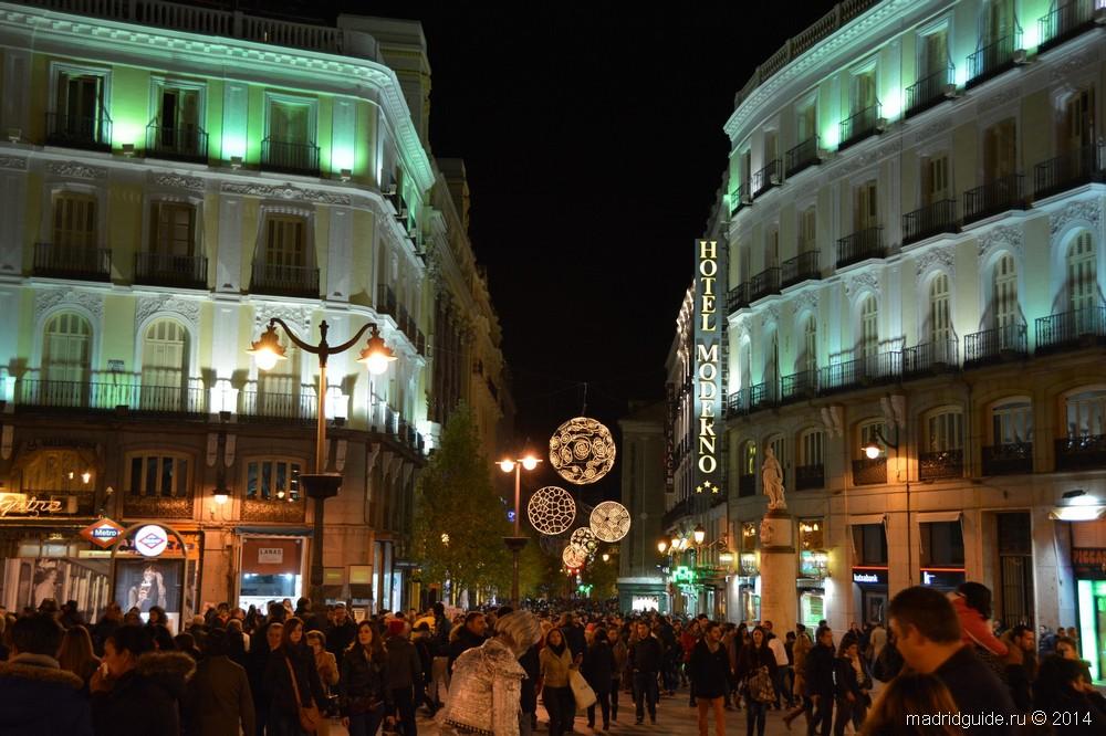 madrid-new-year-2015-3