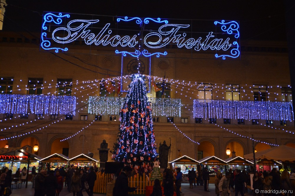 Сарагоса, Новый год