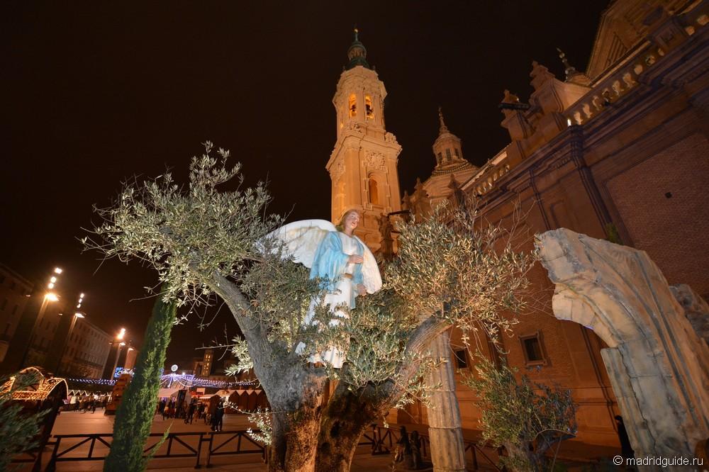 Сарагоса, Рождественский вертеп