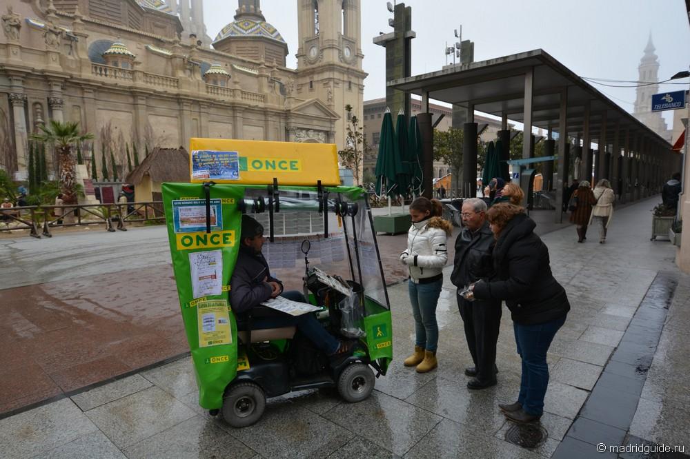 Распространитель лотерейных билетов ONCE