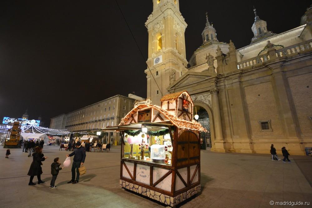 Сарагоса, площадь Пиляр