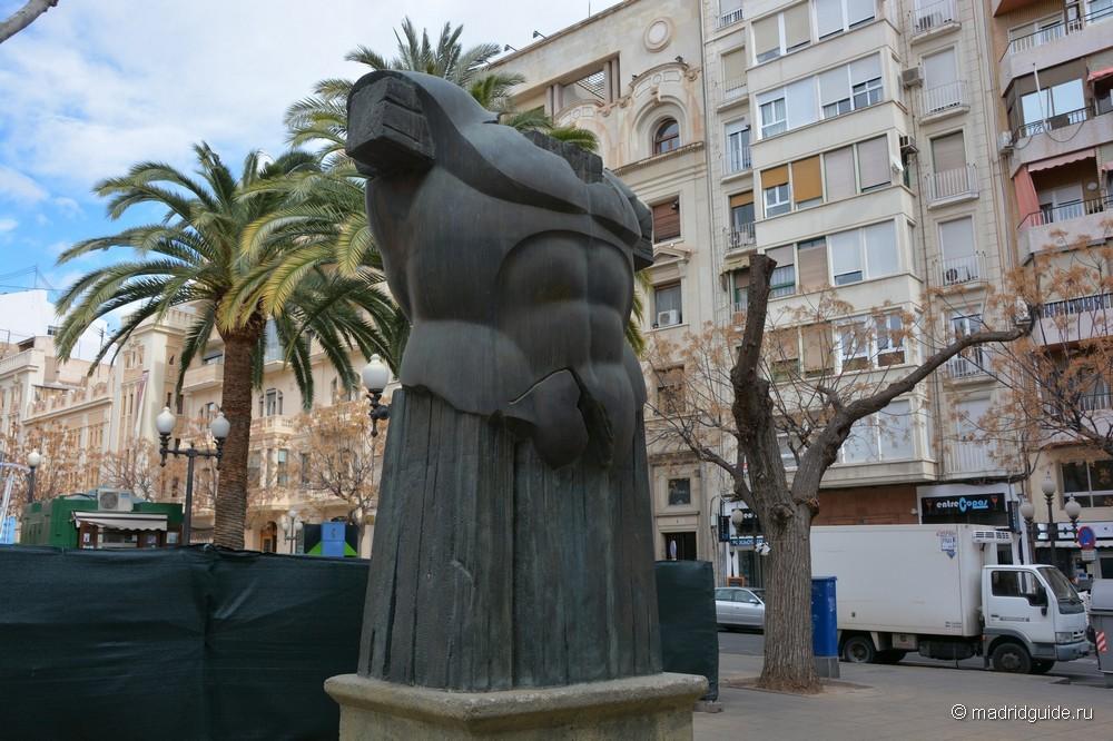 Торс Агаме́мнона, Аликанте