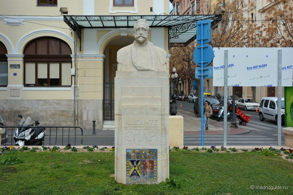 памятник композитору Ruperto Chapí