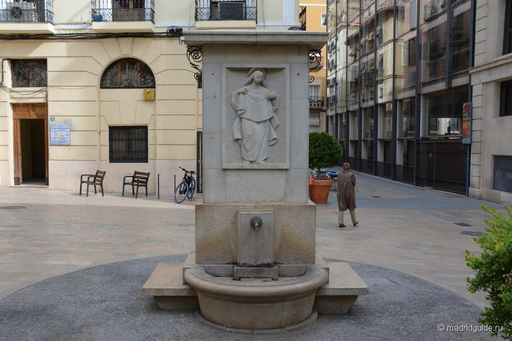 площадь Святого Лика (Plaza Santa Faz)
