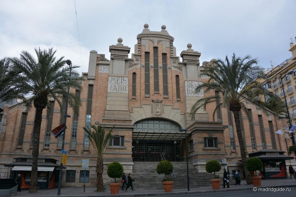 Экскурсии в Аликанте: Центральный рынок