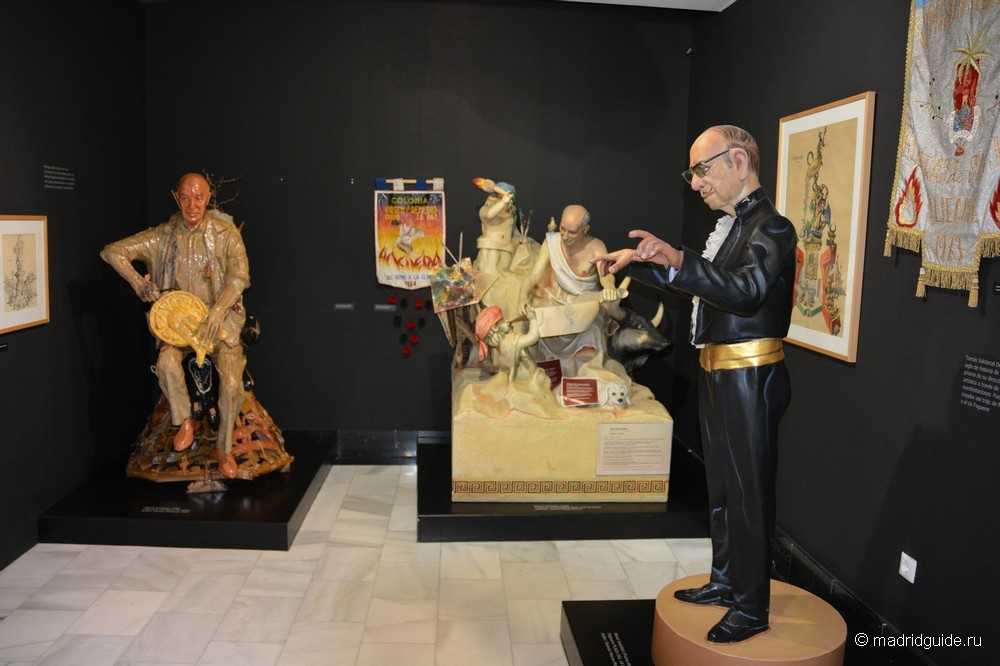 Alicante, museo de Fogueres de Sant Joan