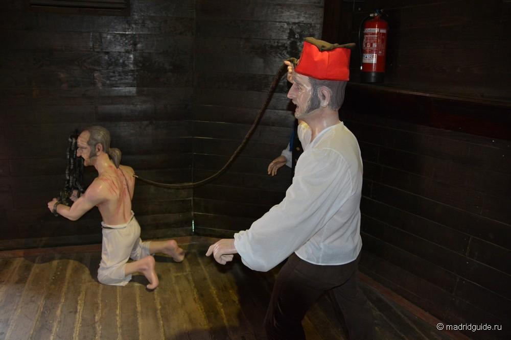 Наказание провинившихся моряков