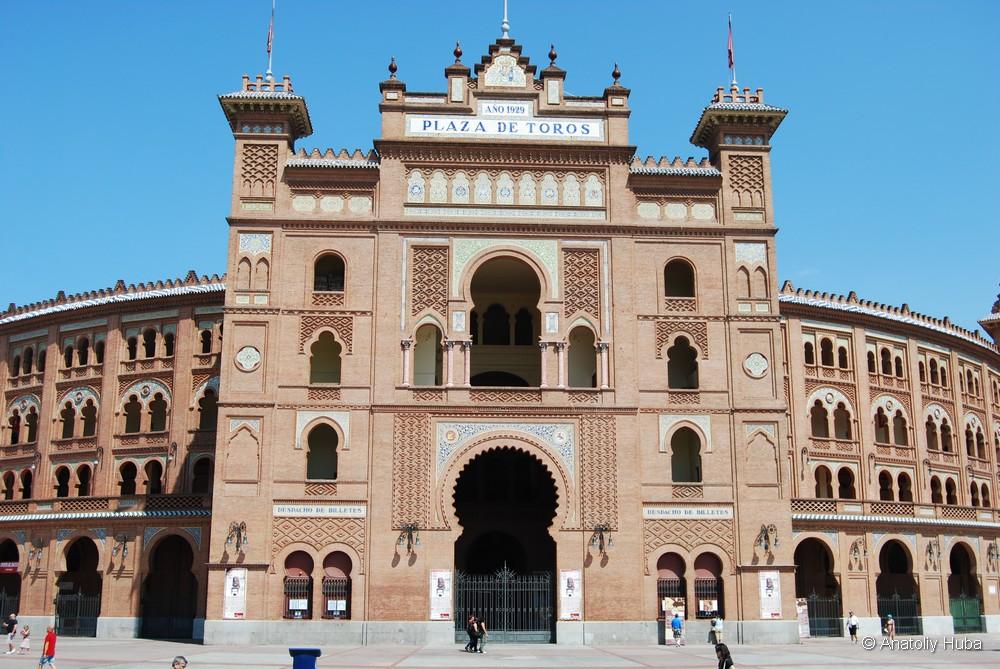 арена для боя быков Лас Вентас