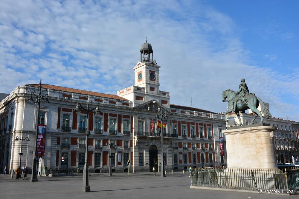 Королевский Дом Почты в Мадриде