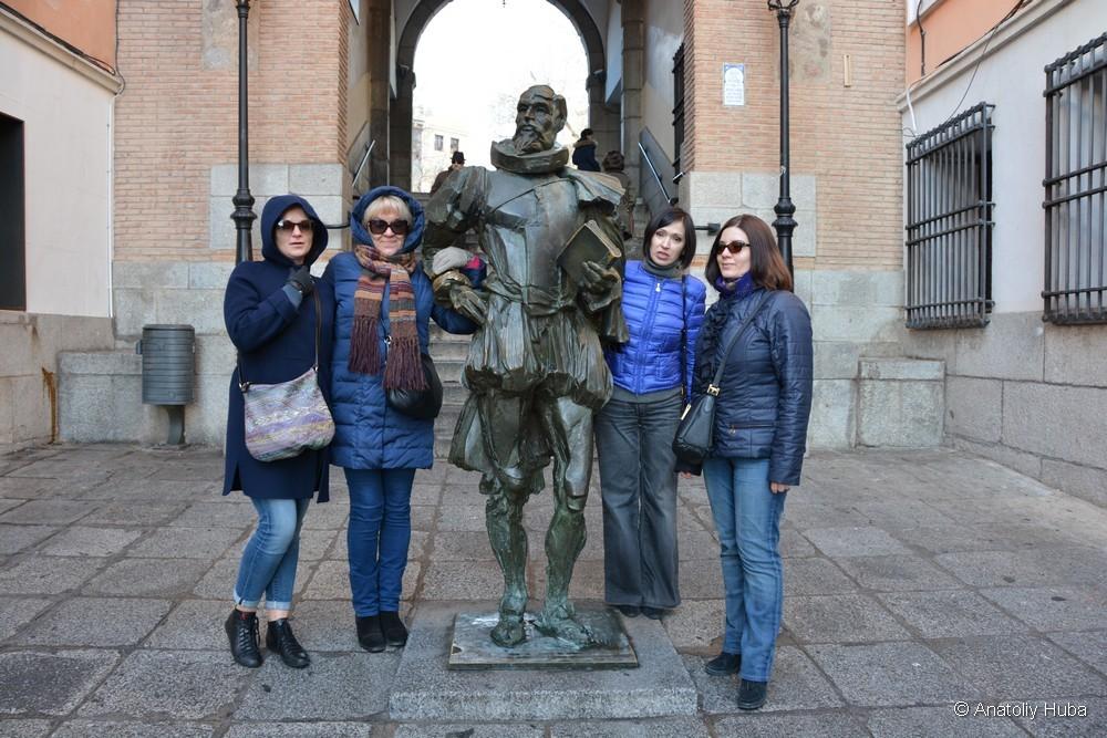 Толедо, памятник Сервантесу