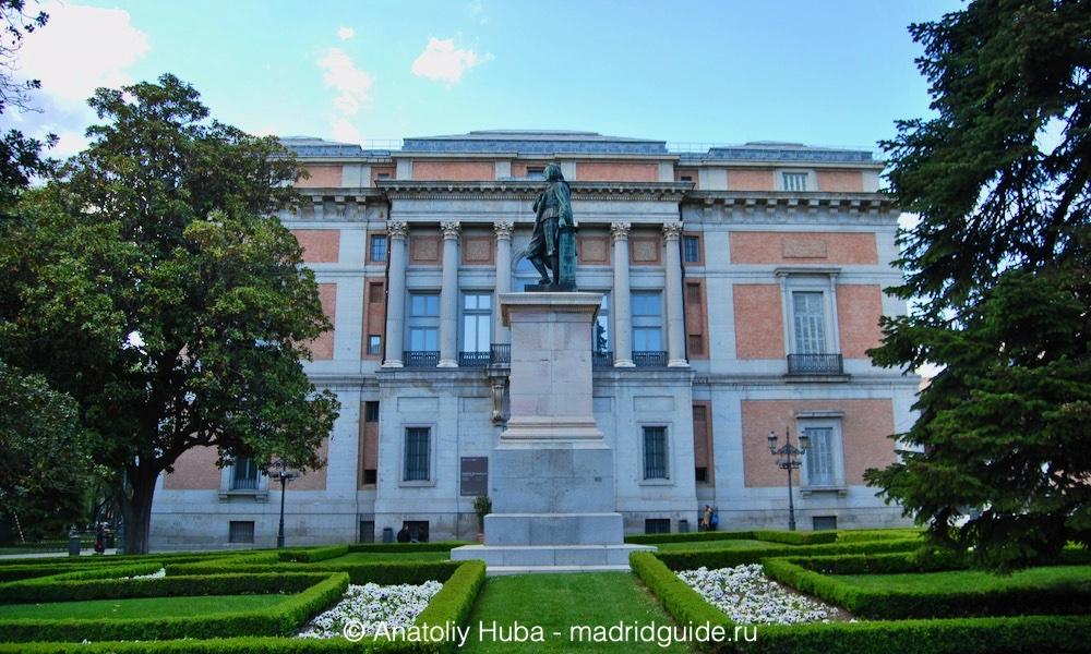 Выходные билеты в музей Прадо в Мадриде