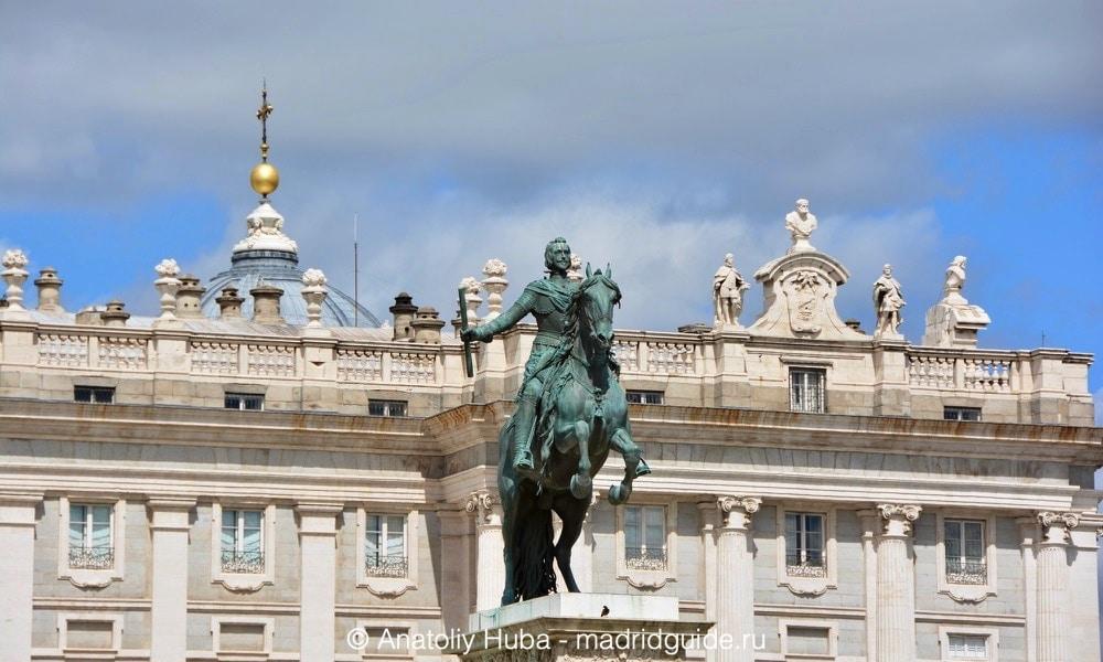 Выходные билеты в Королевский дворец в Мадриде