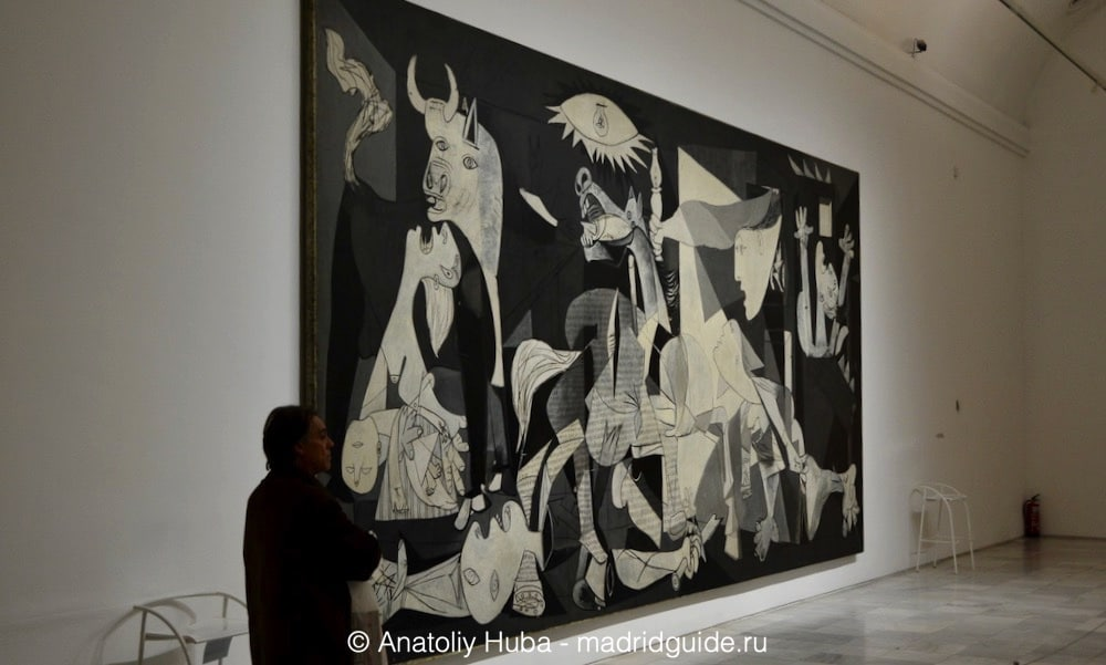 Выходные билеты в музей Королевы Софии в Мадриде